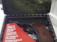 Пневматический пистолет ПМ-49