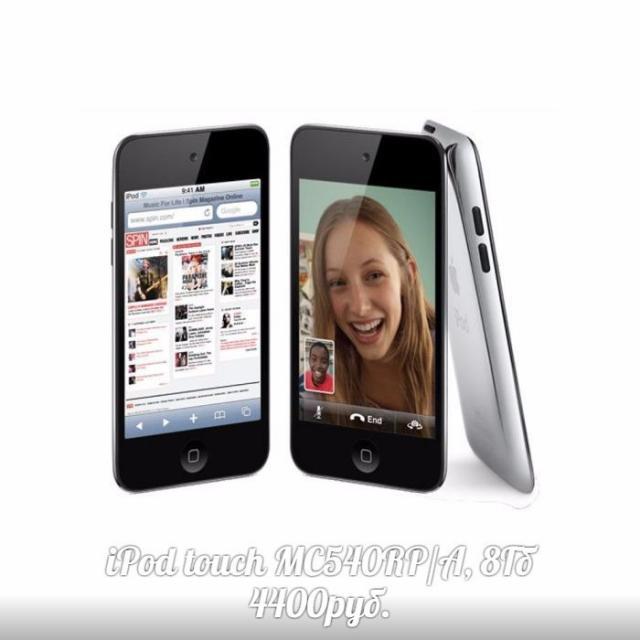 Айпад ipod mc540rp/a коробка, наушн, чехол, док-ты, юсб.