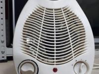 Тепловентилятор ENGY