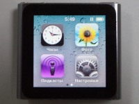 MP3 iPod MC688CH (гол)