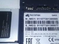 Смартфон Micromax Bolt Pace Q402