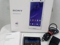 Sony Xperia C3 dual 3.5