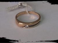Кольцо Золото 585 (14K) вес 2.01 гр.