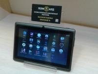 Планшет Roverpad Air C7 WiFi 8 Гб только планшет