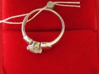 Кольцо ск. Серебро 925 вес 4.40 г