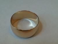 Обручальное кольцо Золото 585 (14K) вес 6.93 г