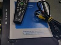 Караоке DVD-плеер BBK-DVP033S