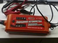 Зарядное устройство BOLK BK 34013