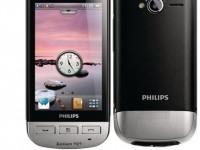 Телефон Philips X525 grey
