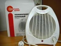 Тепловентилятор напольный FH103A-S