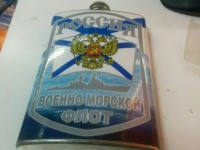 Фляжка Россия ВМФ