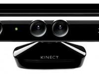 *проводной датчик движения для Xbox 360 Kinect