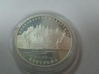 3 рубля 2003 ипатьевский монастырь кострома Монеты серебрянные 925 вес 34.77 гр.