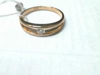 Кольцо с брилл вес 3.00 гр.