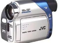 Видеокамера JVC GR-D73