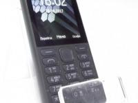 Телефон Nokia 216 Dual SIM ПК+ЧЕК от 01.06.17г.