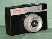 *Фотоаппарат смена 8м