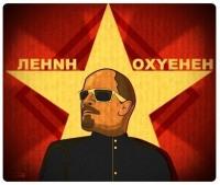 АЛЕСЯ 08 - Ленина