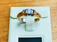 Кольцо с бриллиантом Золото 585 (14K) вес 5.68 г