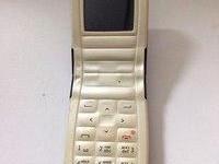 *Nokia 2650