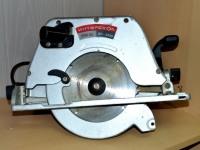Пила ручная электрическая дисковая Интерскол ДП-2000