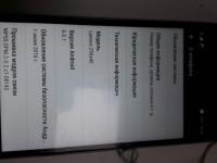 Мобильный телефон Lenovo vibe