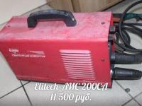 Сварочный аппарат Elitech АИС 200СА (клемма, зажим)