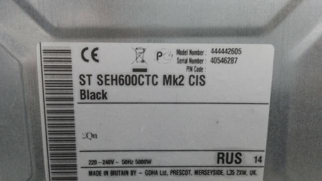 *Варочная поверхность Stoves ST SEH600CTC MK2 CIS