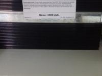 Усилитель Calcell BST 250.2