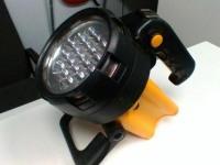 Фонарь-прожектор Эра