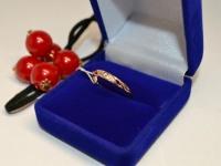 Кольцо с камнями Золото 585 (14K) вес 0.98 г