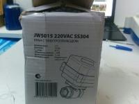 **Кран с электроприводом JW5015