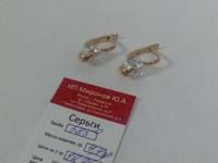Серьги с белым камнем Золото 585 (14K) вес 4.40 г