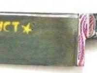 Нож татарский