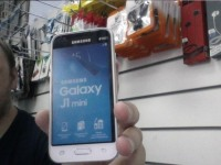 Samsung J1 mini White