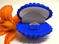 Кольцо с камнями Золото 375 (9K) вес 0.90 г