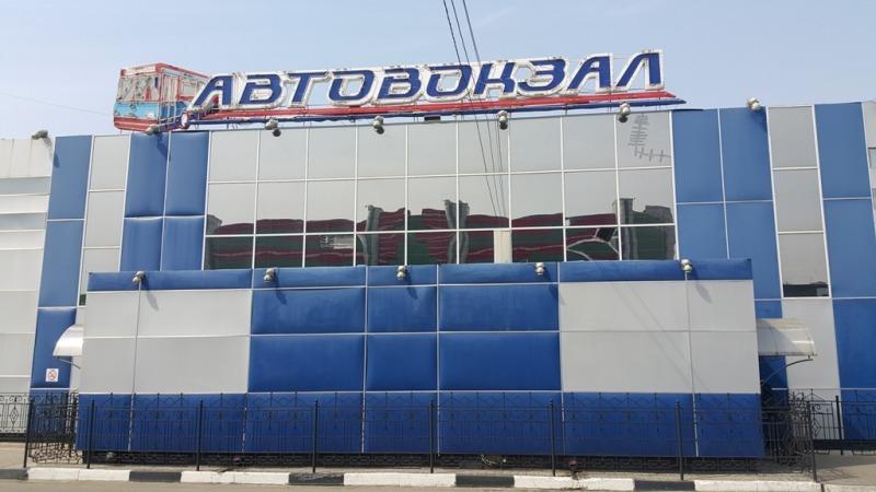 3 Золотой Ломбард Автовокзал, Благовещенск, 50 лет Октября,44 ... 1f0ee0d3678