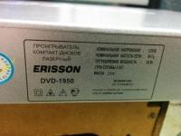 Dvd плеер Erisson