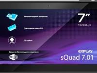 Планшет Explay sQuad 7.01