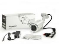 IP-camera HS 1812L