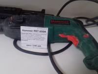 Hammer PRT 650A