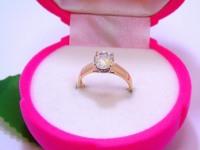 Кольцо с камнем Золото 585 (14K) вес 2.37 г