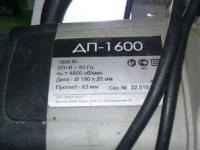 Пила дисковая Интерскол ДП-1600