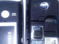 Мобильный телефон SAMSUNG DUOS GT-E2232