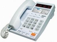 Телефон дом Arctur-36 с опред номера