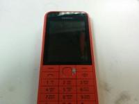 Nokia RM970