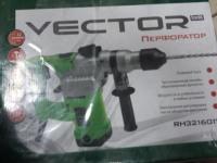 Перфоратор VECTOR