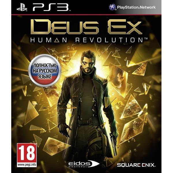 Диск PS3 Deus Ex: Human Revolution