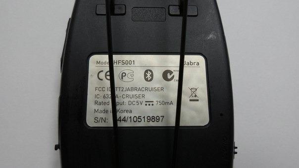 *Устройство громкой связи Jabra HFS001