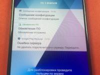 Смартфон Samsung A5 2017
